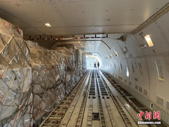 CAAC introduces new policy on airport slot allocation for cargo flights
