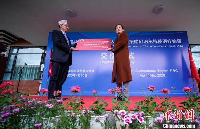 4月10日,中国西藏自治区政府援助尼泊尔抗疫医疗物资交接仪式在拉萨举行。据悉,此次捐赠的医疗物资包括新冠病毒检测仪器、核酸检测试剂盒、病毒采样管、医用防护服、N95口罩等。 中新社记者 何蓬磊 摄