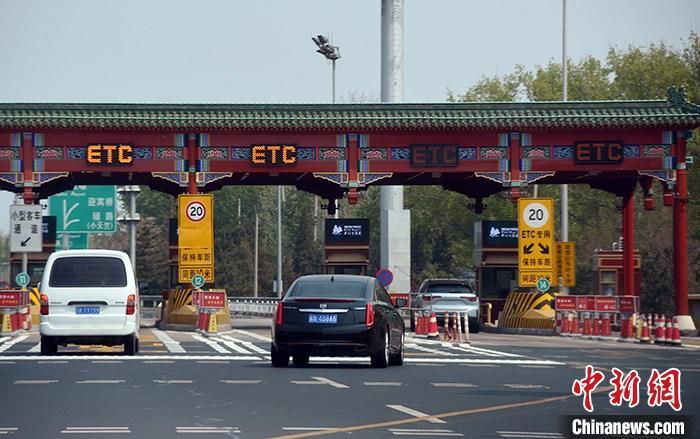 交通运输部:5月6日零时起恢复全国收费公路收费