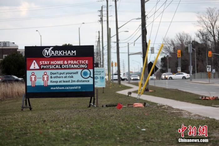 当地时间4月11日,复活节假期,加拿大大多伦多地区万锦市(Markham)公路边竖有醒目的告示牌,提醒民众注意保持物理距离,防止病毒传播。当日,多伦多所在的安大略省第二度宣布延长紧急状态,以应对新冠肺炎疫情。 <a target='_blank' href='http://www.chinanews.com/'>中新社</a>记者 余瑞冬 摄