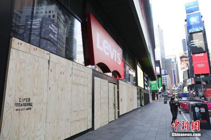 受新冠肺炎疫情影響,紐約時代廣場眾多商鋪用木板封閉大門。<a target='_blank' href='http://www.toancapba.com/'>中新社</a>記者 廖攀 攝