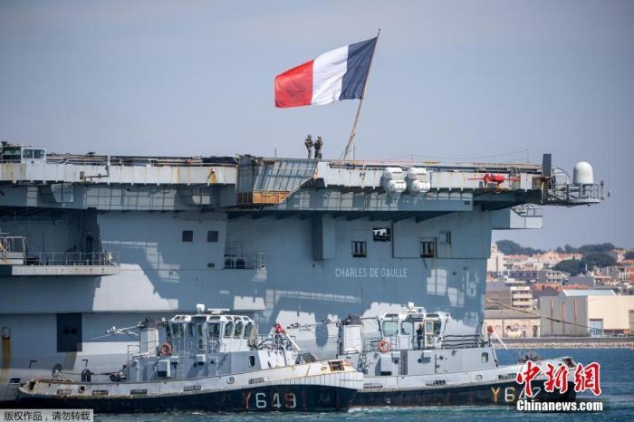 """當地時間4月12日,法國海軍航空母艦""""戴高樂""""號當天返回法國土倫軍港。"""