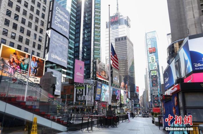 资料图:内地时间4月12日,纽约时代广场的美国国旗降半旗向新冠肺炎逝者志哀。 /p阳光在线官网记者 廖攀 摄