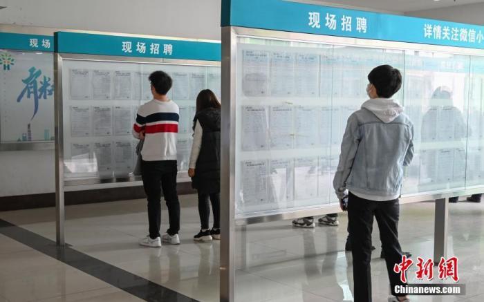 4月14日,招聘信息吸引求职者驻足。当日,浙江杭州举办2020杭州市春季系列综合性现场招聘会,吸引不少求职者参加。 中新社记者 王刚 摄