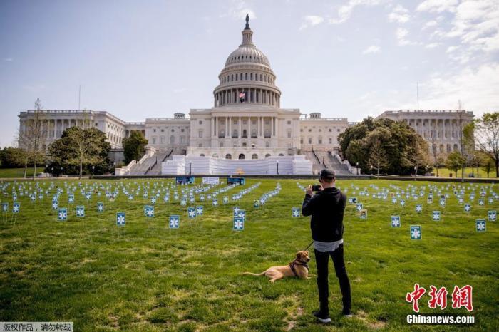 内地时间4月17日,新冠肺炎疫情期间,美国国会大厦西草坪上竖立起浩瀚医疗事情者肖像照片,号令为医护提供小我私家防护设备。