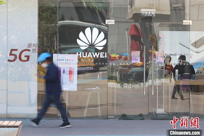 华为2020年上半年经营业绩发布 同比增长13.1%