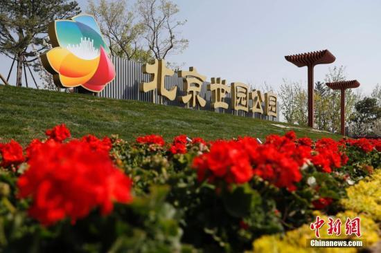 Beijing city lowers COVID-19 emergency response level