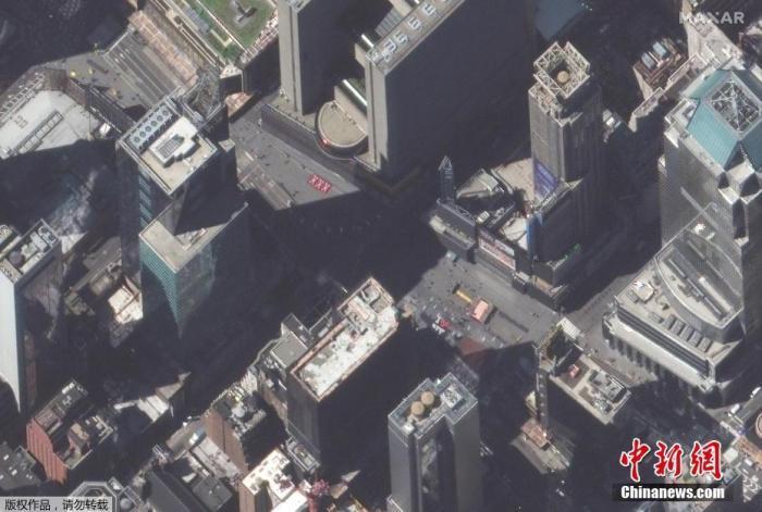 资料图:内地时间4月28日,<a href='http://www.cx5858.com' target='_blank'>阳光在线下载:http://www.cx5858.com</a>,由Maxar Technologies提供的卫星图像显示,在新冠肺炎疫情期间,美国纽约都市的街区空空荡荡。图为时代广场四周的街道。