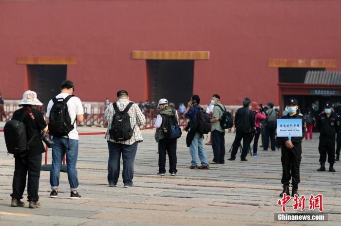 5月1日,游客排队准备进入故宫博物院。当日起,北京故宫博物院恢复开放,实行预约、错峰、限流参观。故宫此次每日限流从原本的8万人次降低到每日5千人次。目前,故宫博物院门票只支持网上实名制预约购票,不支持现场购票。中新社记者 盛佳鹏 摄