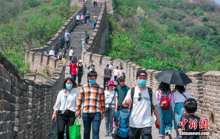 """北京市疾控中心发布""""上班上学前的健康指南"""""""