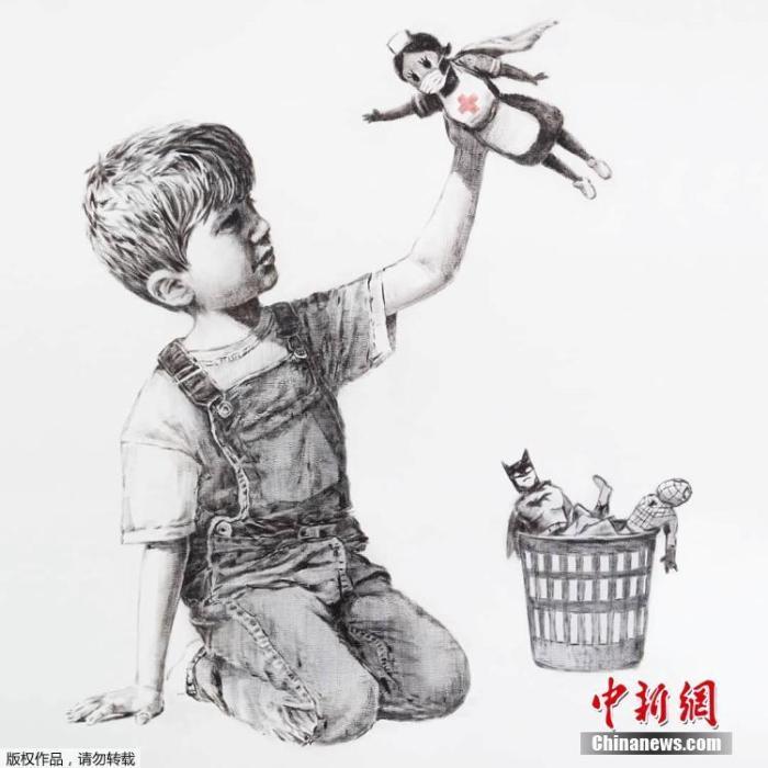 5月7日消息,近日,英国涂鸦艺术家班克西的一幅新作出现在南安普顿综合医院里,向疫情期间奋战在一线的医护人员们表达敬意。在这幅名为《游戏改变者》的画中,一个身穿背带裤的小男孩跪坐在地上玩耍,他手中拿着身穿护士服的超级英雄玩具。据报道,这幅大约1米见方的作品将在英国解除封锁措施后,进行公开展示。