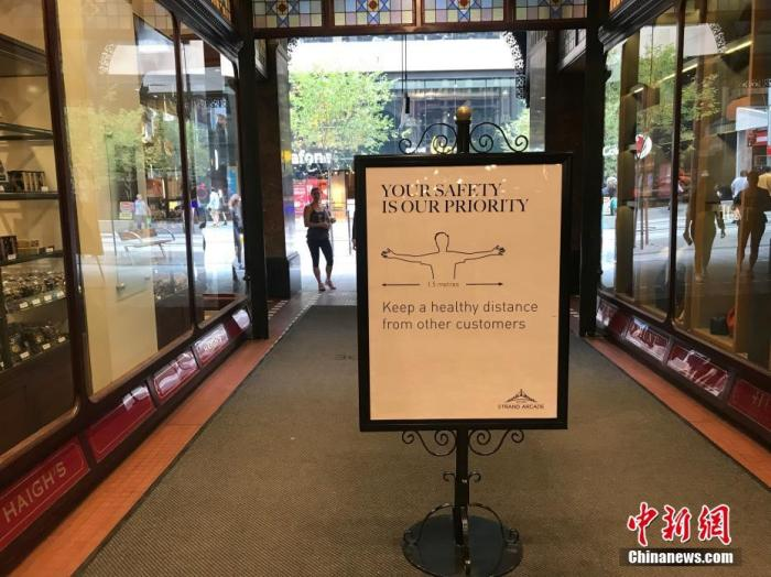 """当地时间5月9日,悉尼的一些商铺已重新开业,吸引民众逛街购物。5月8日,澳大利亚8号彩票政府 宣布,将逐步放松社交隔离政策,开启复工复产计划。随着澳大利亚逐步""""解封"""", 商家和民众准备重启经济。图为商业中心内,""""保持社交距离""""的提示十分醒目。 <a target='_blank' href='http://fl923.com/'>中新社</a>记者 陶社兰 摄"""