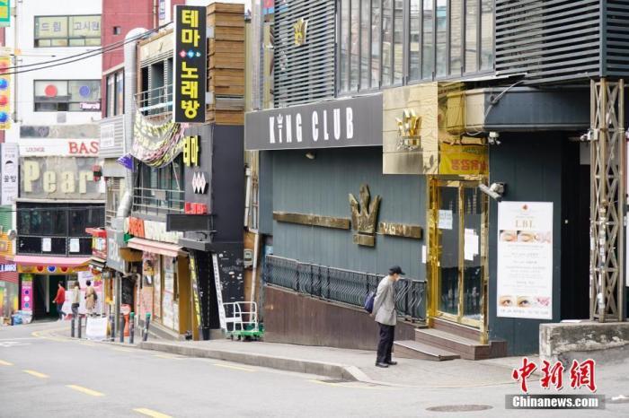 韩国新增35例新冠肺炎确诊病例 连续4日无新增死亡