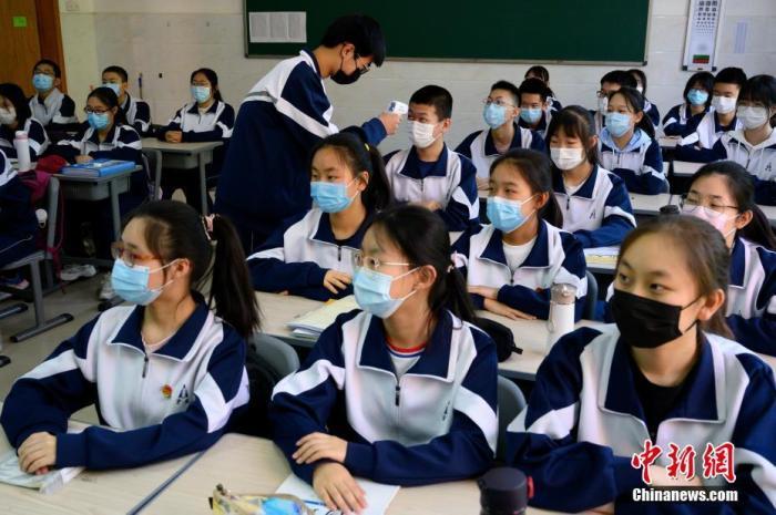 精准防控疫情 教育部努力推动大中小学全学段全面复学复课