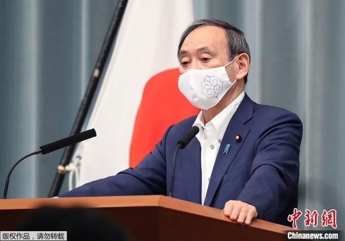 菅义伟正式当选日本第99任首相