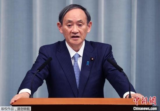 Japan's new PM Suga holds 1st phone conversation with South Korean president