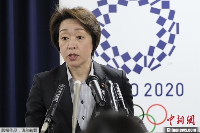 东京奥组委主席桥本圣子退出自民党并辞去党