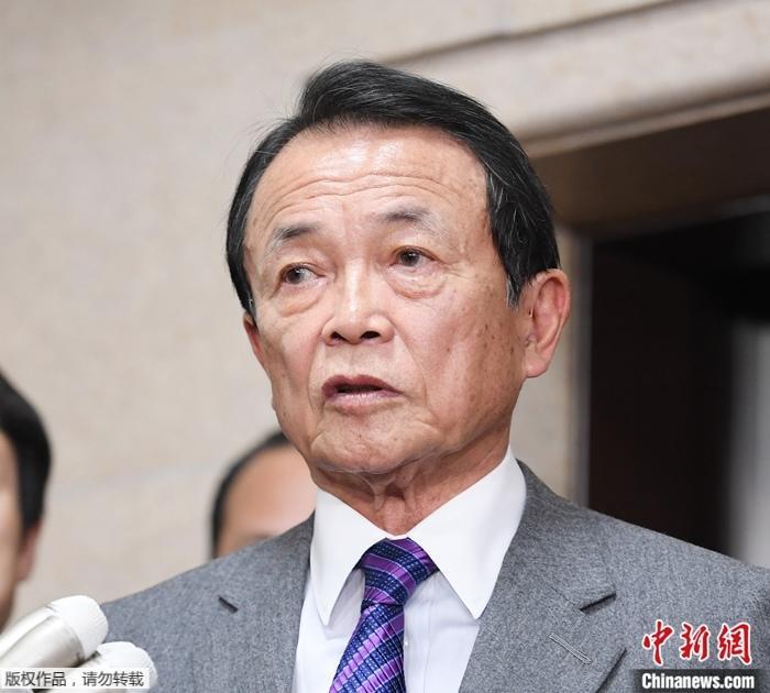 资料图为日本副首相兼财务大臣麻生太郎。