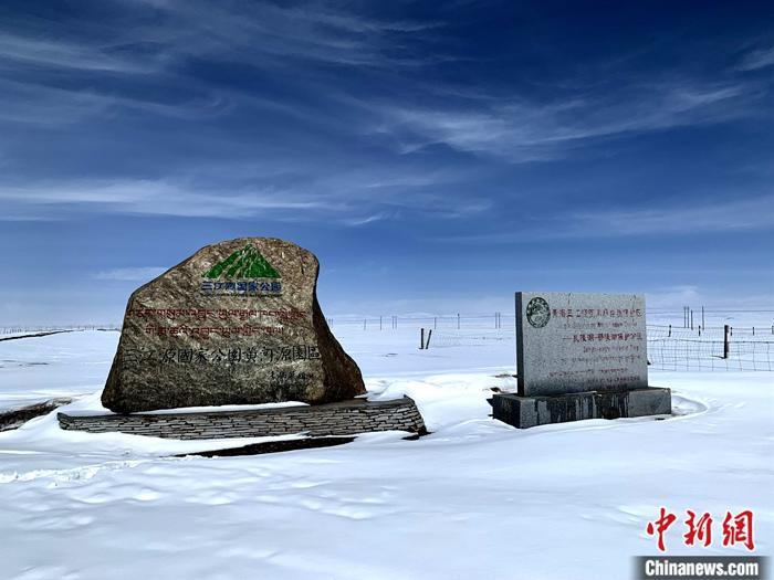 青海三江源多地去年12月无降水 出现轻度至重度寒潮天气