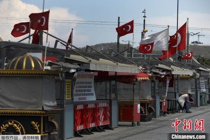 图为疫情下的土耳其。