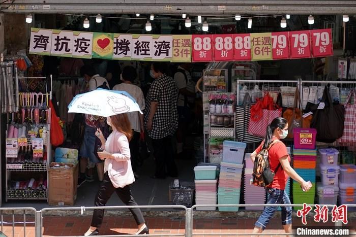 5月19日,送货工人奔走在香港铜锣湾街头。当天,香港特区政府公布,香港失业率受新型冠状病毒疫情冲击升至超过10年高位,2至4月份的失业率升至5.2%,较4月公布扩大1个百分点,就业不足率亦升至3.1%,为15年来的高位,超过2009年金融海啸的时期;失业人数上升至20万2500人,增加超过4万人,总就业人数及劳动人口的按年跌幅分别进一步扩大至5.4%及3%,再创有纪录以来的最大跌幅。 <a target='_blank' href='http://www.chinanews.com/'>中新社</a>记者 洪帆 摄
