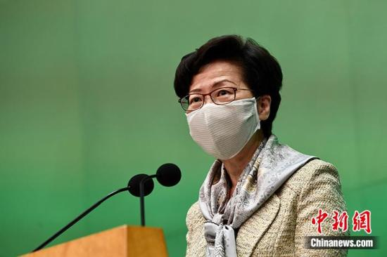 Carrie Lam to visit Beijing on Wednesday to discuss Hong Kong national security laws