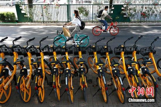 China expands use of BeiDou navigation system in bike-sharing market