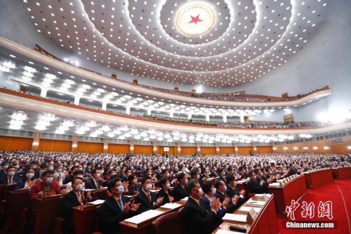 5月22日,第十三届全国人民代表大会第三次会议在北京人民大会堂开幕。 <a target='_blank' href='http://vjdu.cn/'>中新社</a>记者 盛佳鹏 摄