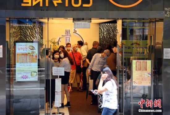 Hong Kong's business activity slump narrows in May as COVID-19 epidemic eases: survey