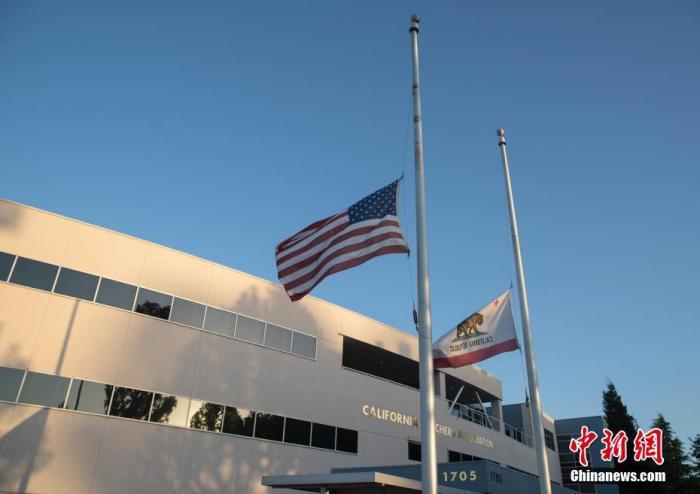当地时间5月22日,位于美国加利福尼亚州圣马特奥县的加州教师协会门前,美国国旗和加州州旗均被降到旗杆一半的位置。美国总统特朗普21日晚发布公告,全美自22日起降半旗三天,向新冠肺炎逝者致哀。 /p中新社记者 刘关关 摄