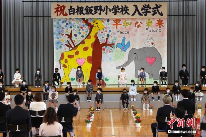 东京都教委决定,从29日起全面复课