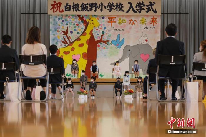 5月24日,日本山梨县一所小学举行新生入学仪式,新生们戴着口罩参加开学典礼。日本的小学一般在每年4月开学,但由于新冠疫情爆发,所有学校关闭,新生入学仪式也随之推迟。伴随当前日本大部分地区解除紧急状态,各学校近期依次复课。