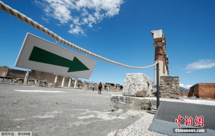 资料图:当地时间5月26日,游客在意大利庞贝古城遗址内参观游览。