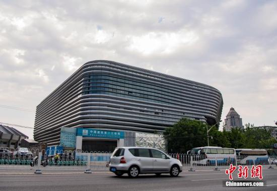 Construction of Beijing Winter Olympic projects in Yanqing to be completed in 2020