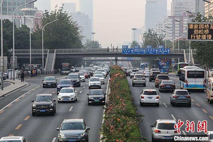 资料图:北京东三环车流。中新社记者 蒋启明 摄