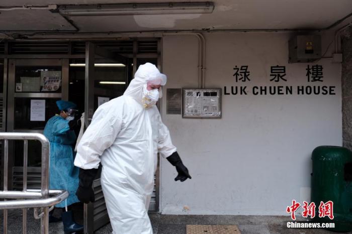 香港新增3宗确诊个案 沙田沥源邨75人被送往检疫中心