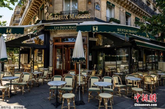 """法国进入""""解封""""第二阶段 餐馆、咖啡馆等场所恢复营业图片"""