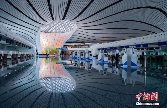 资料图:北京大兴国际机场航站楼。记者 侯宇 摄