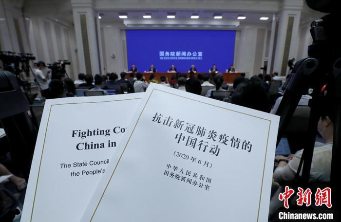 """国际述评:身体力行 积极践诺——国际战""""疫""""合作中的中国行动无可挑剔"""