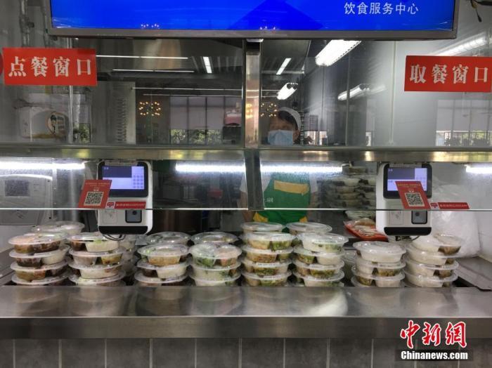 多部门印发方案:严惩重处校园食品安全违法违规行为