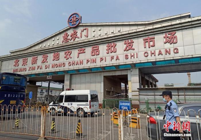 北京蔬菜供应攀升 新发地临时交易场地日上市量1800吨图片