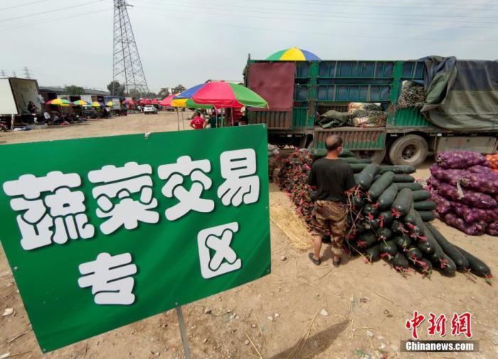 国家发改委:北京粮食库存充裕储备充足 供应有保障图片