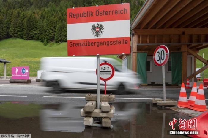 当地时间6月16日,在奥地利与意大利交界的布伦纳,一辆卡车通过边境站。 从当日凌晨起,奥地利恢复与欧洲31国的人员自由往来,但将继续保留对西班牙、葡萄牙、瑞典、英国的旅行限制。