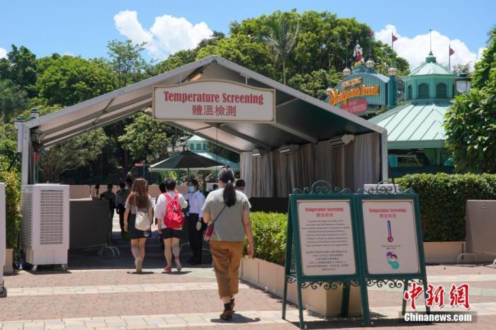 香港迪士尼乐园今日重开 大型巡游表演等环节暂停