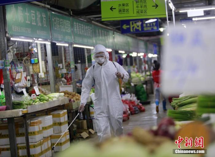 国务院联防联控:开展农贸市场风险排查 确保防疫无死角