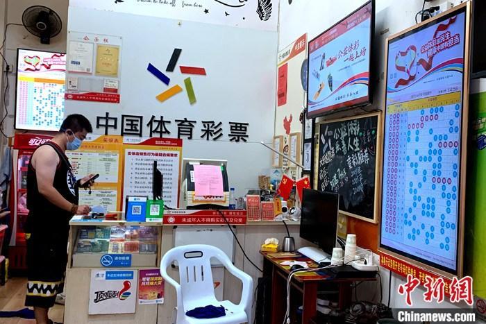 6月份中国彩票销售同比下降3.4%