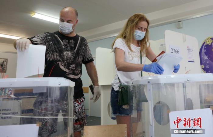 俄宪法修正案全俄投票7月1日晚结束,已统计九成选票,其中近七成支持修宪