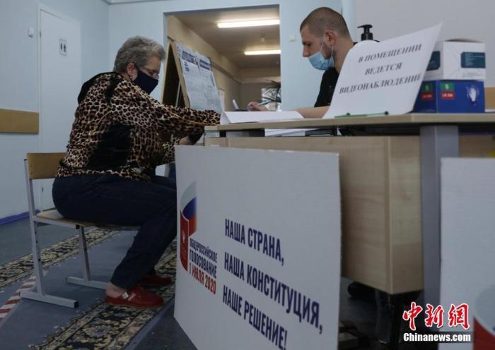当地时间6月25日,俄民众在莫斯科2766号投票站登记领取选票。当天,俄罗斯宪法修正案草案开始进行全民投票。 /p中新社记者 王修君 摄