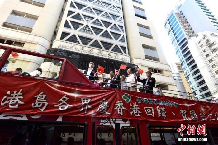 香港民间庆祝国安立法活动遍地开花