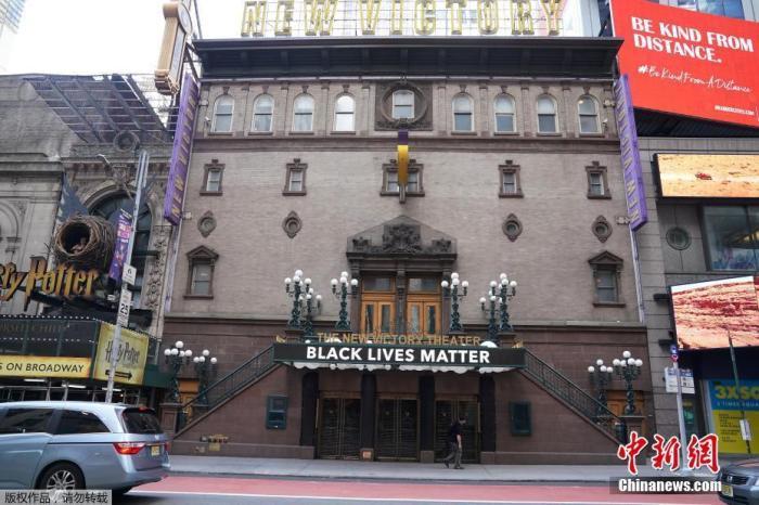 当地时间6月29日,美国纽约,百老汇剧院持续关闭。纽约百老汇联盟(Broadway League)当地时间6月29日宣布,由于新冠肺炎疫情,纽约市的百老汇演出将在2020年剩余时间暂停。该联盟发布了关于演出取消和售票的最新信息。百老汇剧院现在提供退款和交换购买到2021年1月3日的所有演出的门票。